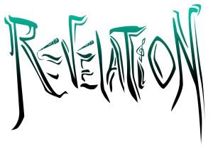 logo_association_revelation